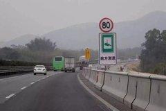 雅西/攀西/丽攀高速 新增设的测速设备