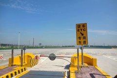 �西:取消高速公路省界收�M站政策��答