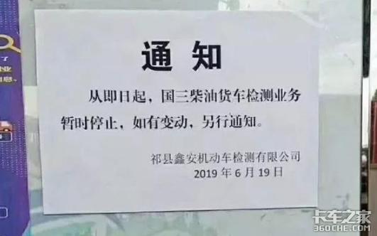 停止年�z!2020年��三��能�猿侄嗑�?