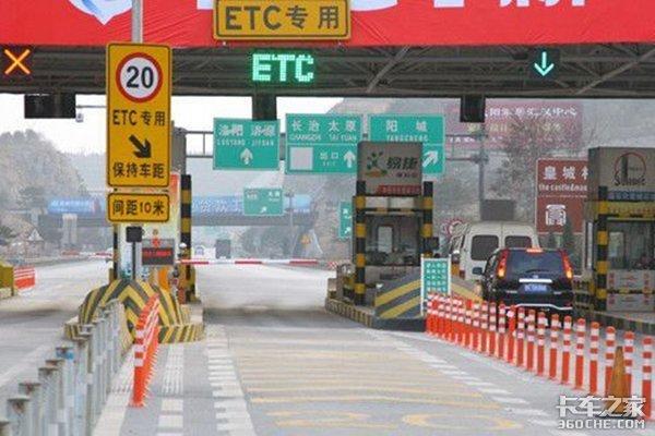 春节期间西安这些高速易发生交通事变