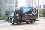 顺丰发布关于为湖北武汉等地区提供救援物资运输的公告