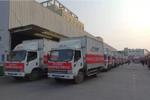 运送防疫物资长通物流紧急支援18辆厢货