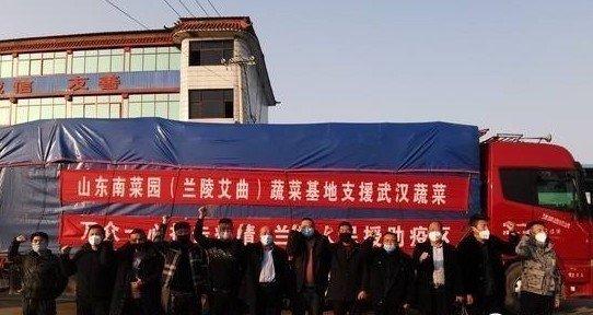 8辆货车再启程临沂再援武汉160吨蔬菜