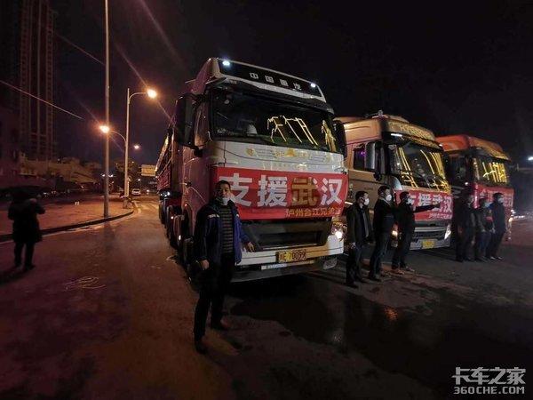 泸州合江兄弟连三台车支援武汉30吨蔬菜