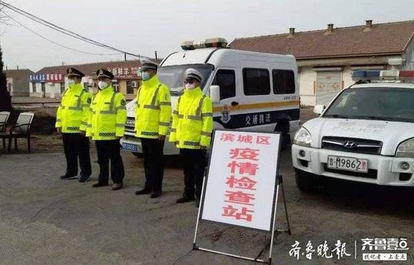 疫情前严把关去武汉货车暂不可返滨州
