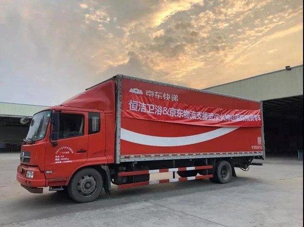 京东联手合作伙伴打通高效救援供应链