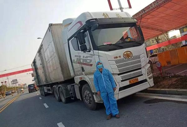 长久物流:紧急配送十吨物资驰援武汉