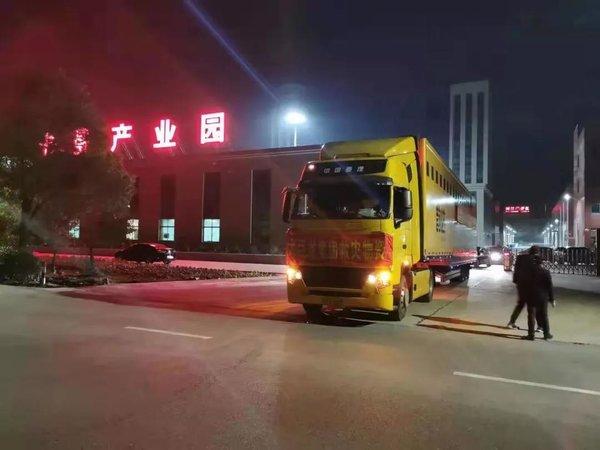 韵达速递运输建设物资到湖北省蕲春县
