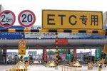 货车行驶988公里竟收费2623元,司机堵塞交通被拘留,网友的反应绝了