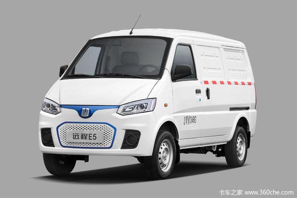 降价促销 远程E5电动封闭厢货仅售10.96万
