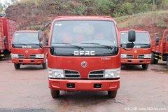 降价促销 许昌福瑞卡F4载货车仅售6.7万元