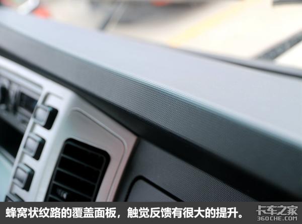轻卡驾驶室+柴油动力这才是超级小卡!