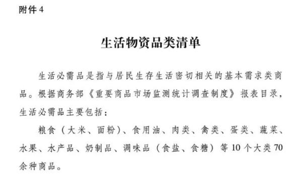 河南:可办理应急运输通行证分AB两种