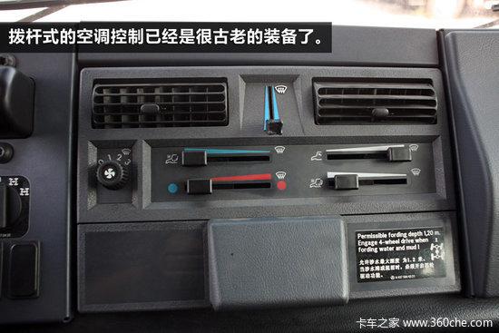 挂档时需要先推进档位,再踩下离合器,这个操作与第一代   的操作如