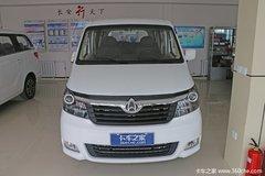 仅售6.15万睿行M70封闭货车优惠促销