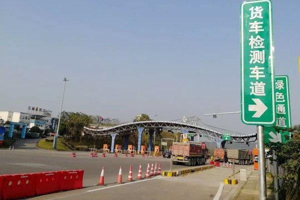 出行注意!2月7日吉林省高速公路路况提示信息来了