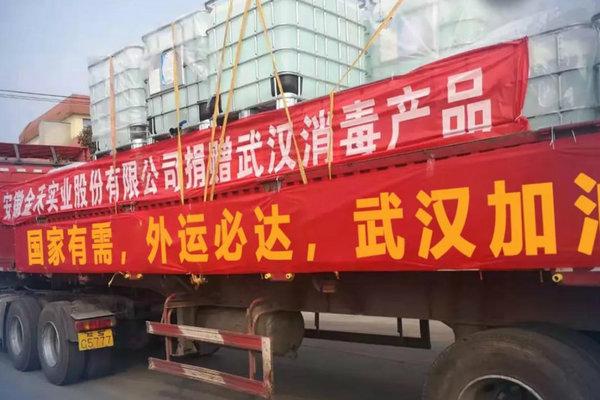 疫情下的货车司机老于演绎卡车司机版的'人在�逋�'
