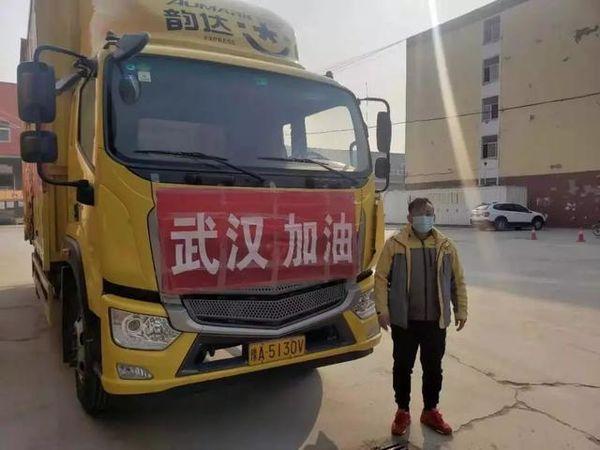 抗击疫情韵达物资运输卡车从郑州出发