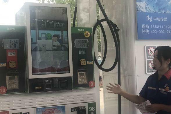 """优秀!广西中石化推出""""无接触式""""加油"""