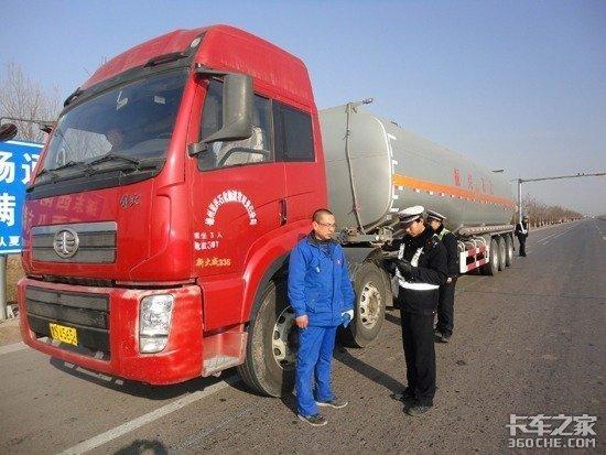 最新路况!2月7日安徽高速路口因疫情封闭管制
