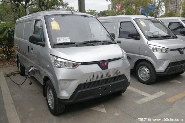 僅售10.80萬五菱50EV電動封閉廂貨促銷