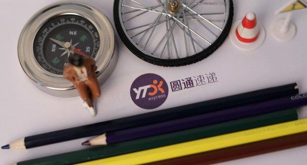 圆通速递:已向上海捐赠30余万件医用口罩等防疫物资