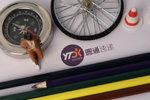 �A通速�f:已向上海捐�30�f件防疫物�Y