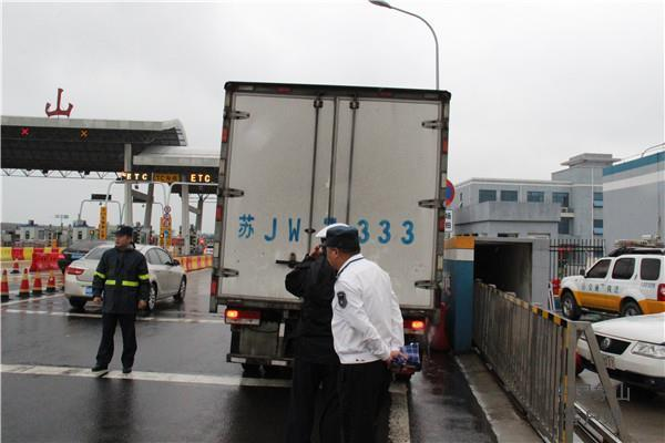 保障物资运输浙江恢复首批货车专用高速出入口