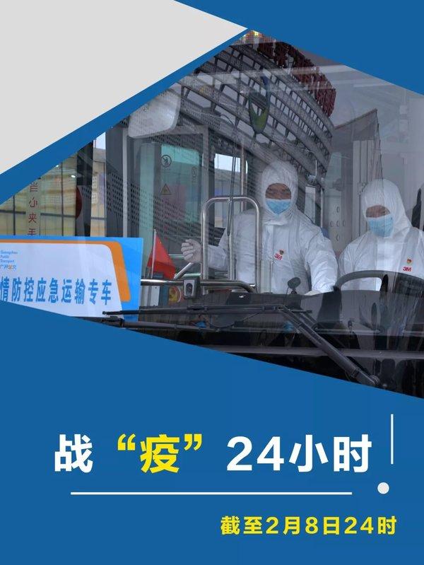 公路运输车辆向湖北运送疫情防控等物资10万吨