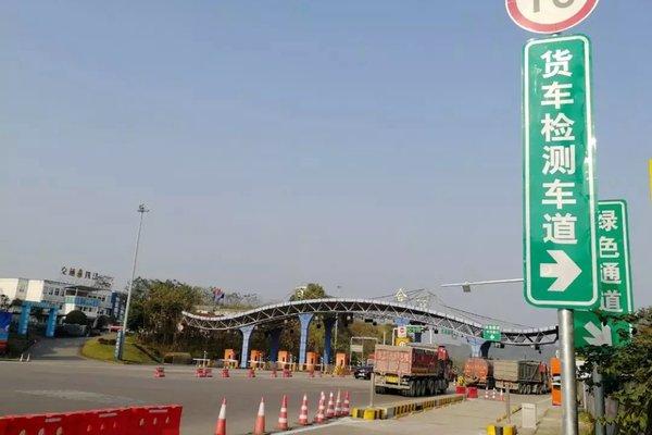 春节假期甘肃省高速公路共减免通行费4492.64万元