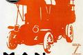 柴油机的发明者 今天看看德国曼那些车