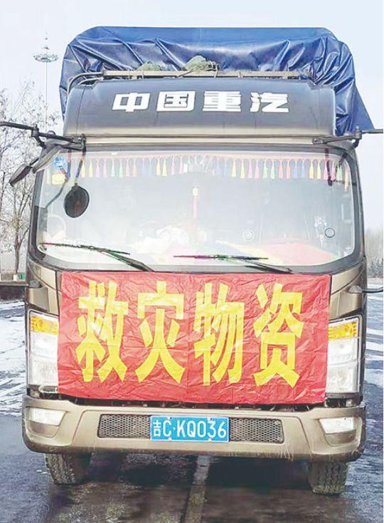 快拦住这辆吉林牌照的货车,不能让它走了!武汉街头一幕,原因泪目