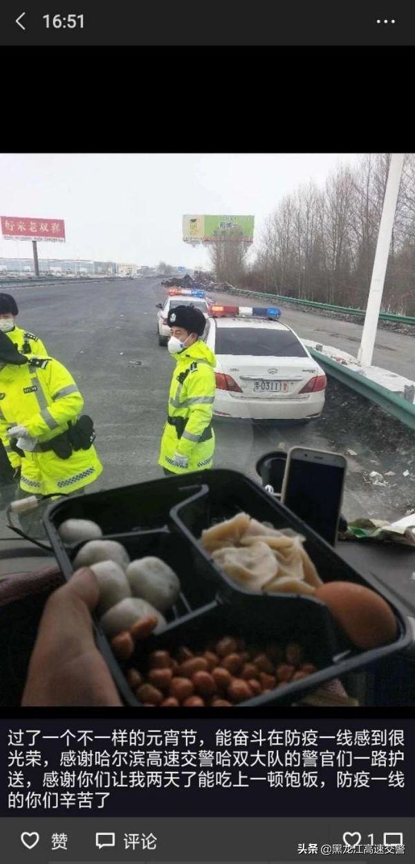 高速交警不仅给运载制作口罩设备车辆开辟绿色通道还送来元宵