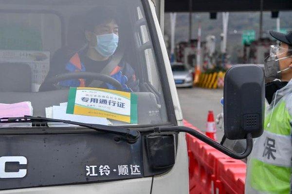 杭州:货车优先通行要畅通物流渠道!