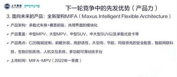 """中国企业将生产首款承载式皮卡乘用化皮卡再添新""""装备"""""""
