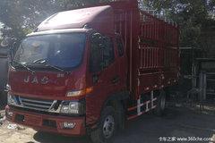 降价促销 盐城骏铃V6载货车仅售11.48万