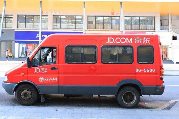 京东:正式承建湖北省政府应急物资供应链管理平台