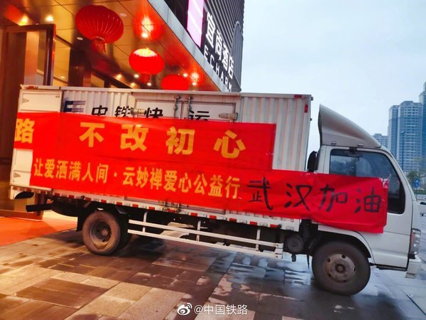 �逋尽鄙系幕醭邓净�们:还会遭悔单、被禁行,但车跑了起来