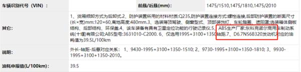 8×4、320马力、国六四轴天锦即将上市