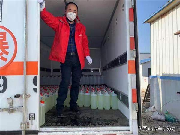 物流公司总经理亲自开车运输抗疫物资