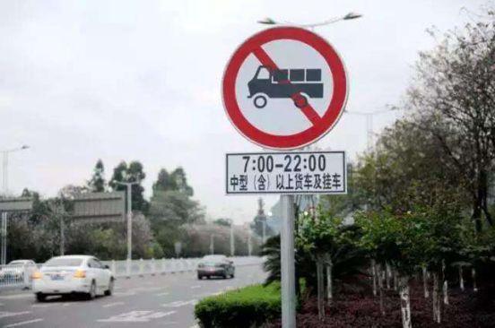 禁货车入城宜宾这些区域全天电子抓拍