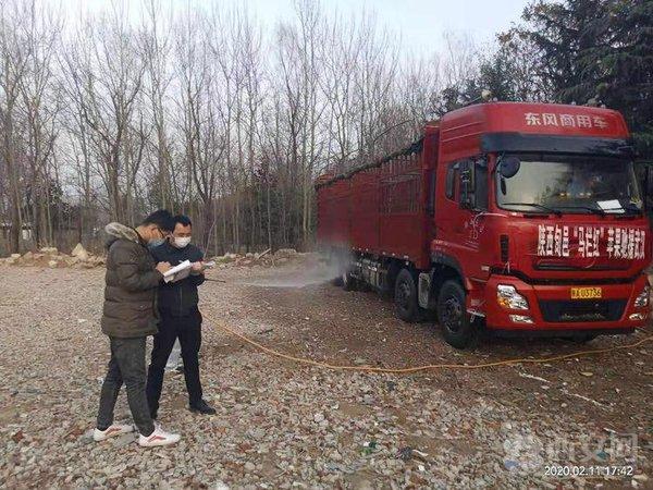 滦镇上王90后货车司机逆行千里驰援武汉