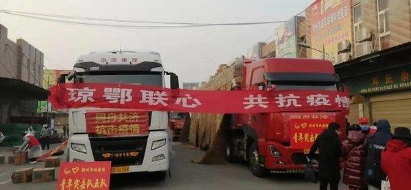 海口驰援荆州12辆货车开了20多个小时