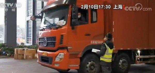 了不起的螺丝钉货车司机900多公里的雷神山之行