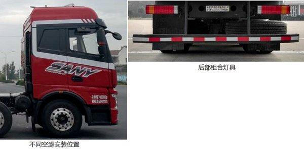 三一重卡新车上公告,510马力的8x4载货车来了!