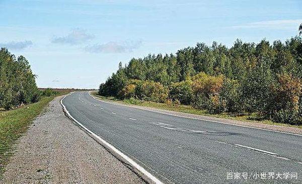 俄罗斯国土面积世界第一为什么高速公路却很少呢?