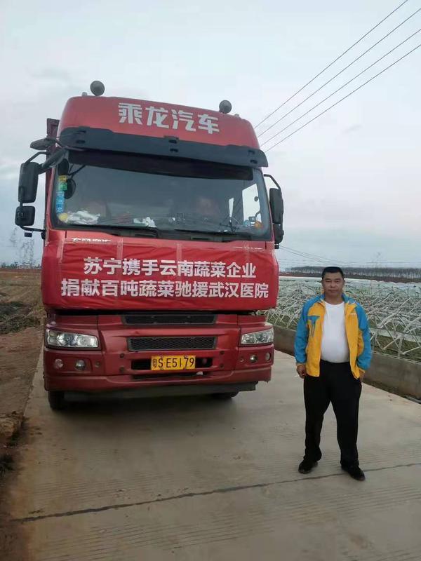 飞驰三千里支援武汉货车司机的返程记