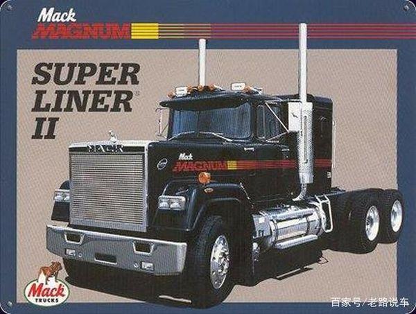 橡皮鸭和斗牛犬的传奇马克R系列卡车这款车现已绝迹
