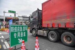 抗击疫情,卡车人奋战在前线