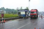 黑龙江优化下调部分货车通行费收费标准